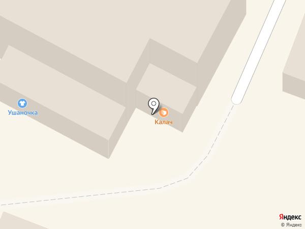 Магазин мясной продукции на карте Новочебоксарска