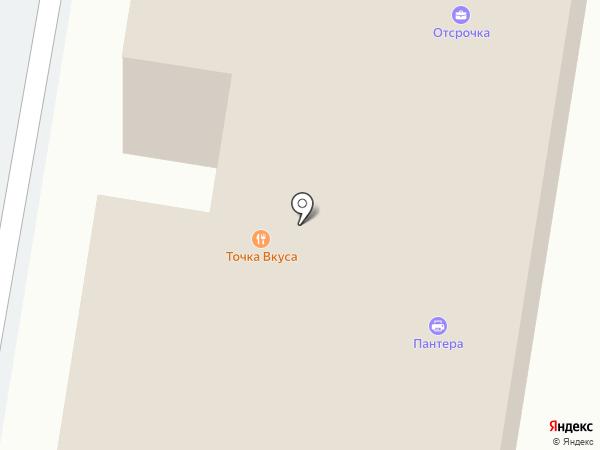Банкомат, Чувашкредитпромбанк, ПАО на карте Новочебоксарска