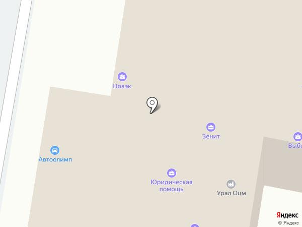 АВТОолимп на карте Новочебоксарска