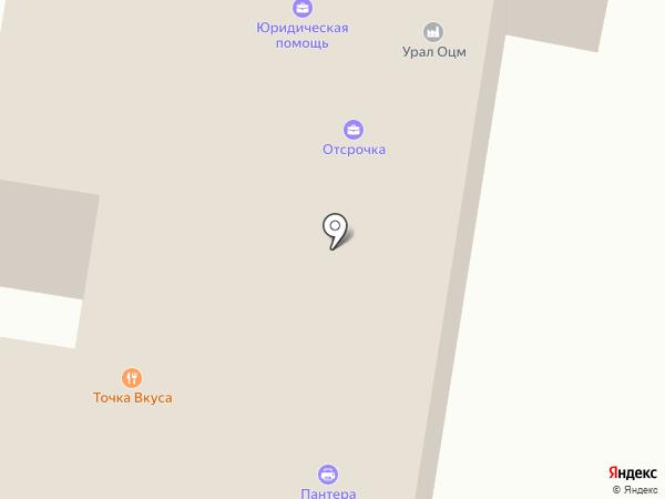 Диванофф на карте Новочебоксарска