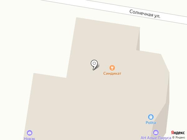 Семейная сберкасса, КПК на карте Новочебоксарска