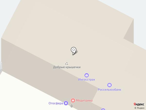 Банкомат, Россельхозбанк на карте Новочебоксарска