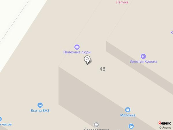 Для милых дам на карте Новочебоксарска