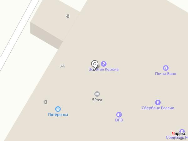 Почтовое отделение на ул. 10 Пятилетки на карте Новочебоксарска