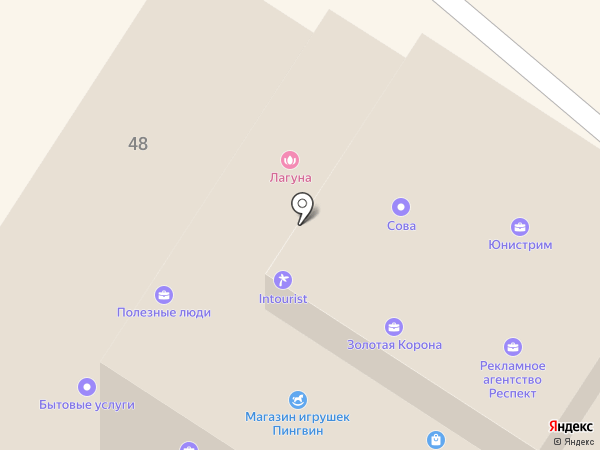 Орион на карте Новочебоксарска