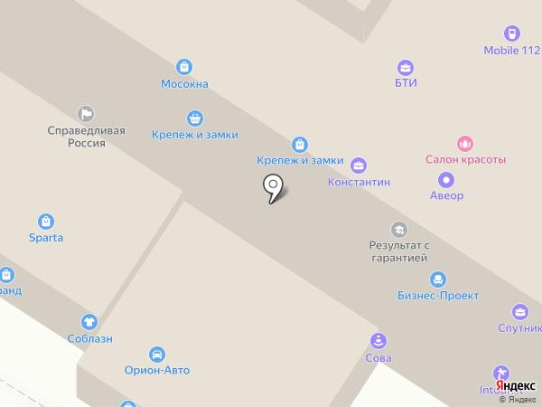 Магия на карте Новочебоксарска