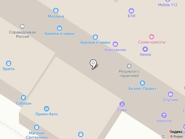 Nemo на карте Новочебоксарска