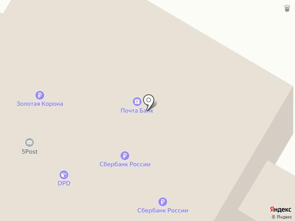 OZON.ru на карте Новочебоксарска