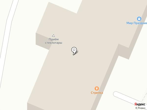 Стрелка на карте Новочебоксарска