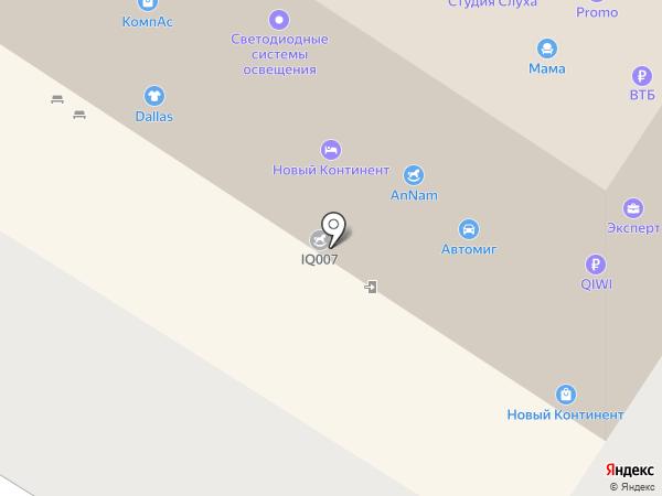 РОССТУР на карте Новочебоксарска