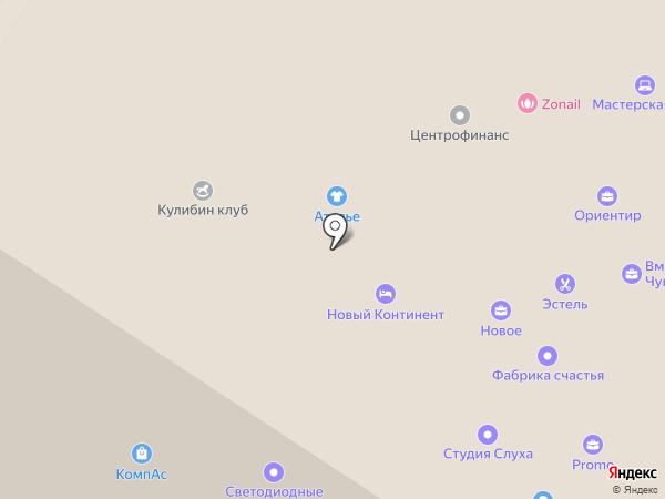 Магазин товаров для будущих мам и малышей на карте Новочебоксарска