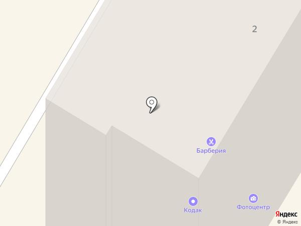 Mobil-Ok на карте Новочебоксарска