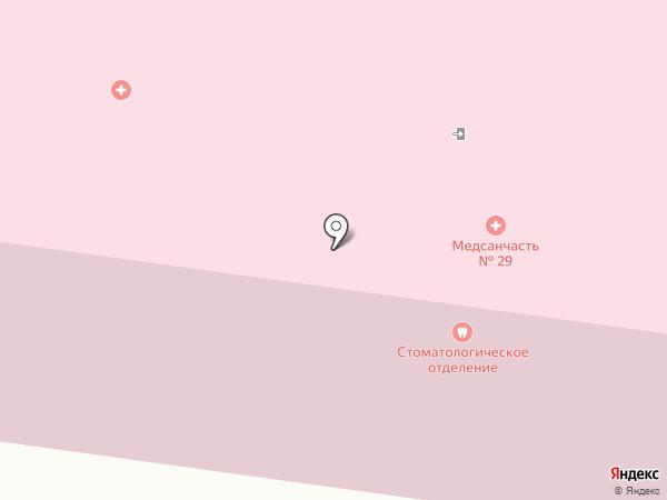 Медико-санитарная часть №29 на карте Новочебоксарска