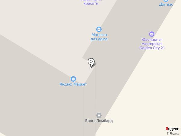 Билайн на карте Новочебоксарска
