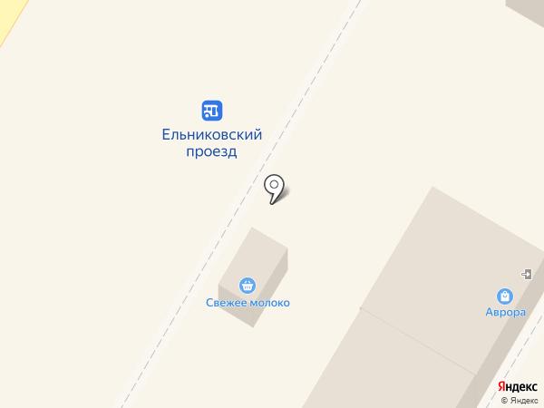 Белоусовы на карте Новочебоксарска