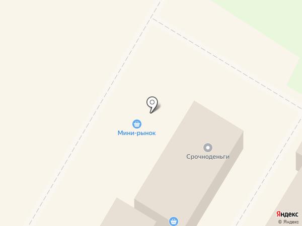 СрочноДеньги на карте Новочебоксарска