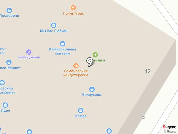 АГРОХОЛДИНГ ЮРМА на карте Новочебоксарска