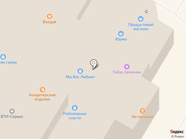 На посошок на карте Новочебоксарска