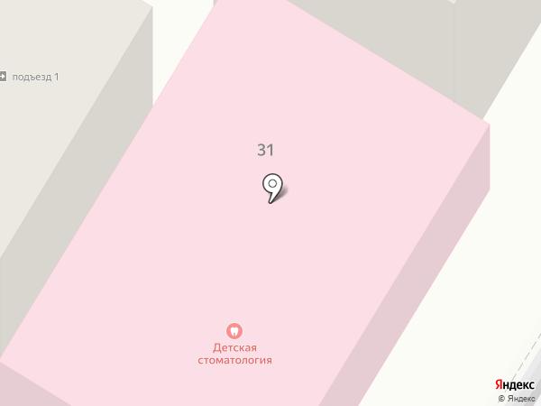 Детская стоматологическая поликлиника на карте Новочебоксарска