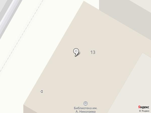 Библиотека семейного чтения им. А.Г. Николаева на карте Новочебоксарска