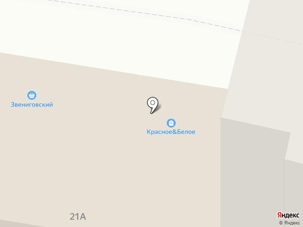 Штофф на карте Новочебоксарска