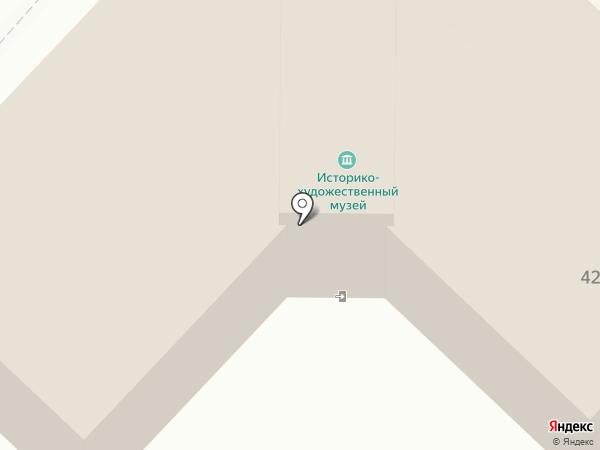 Музей краеведения и истории г. Новочебоксарска на карте Новочебоксарска