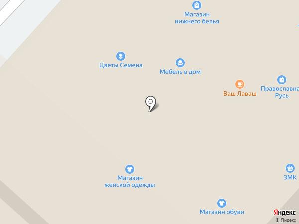 Лилия на карте Новочебоксарска