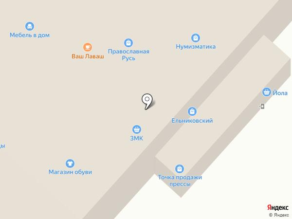 Чувашский бройлер на карте Новочебоксарска