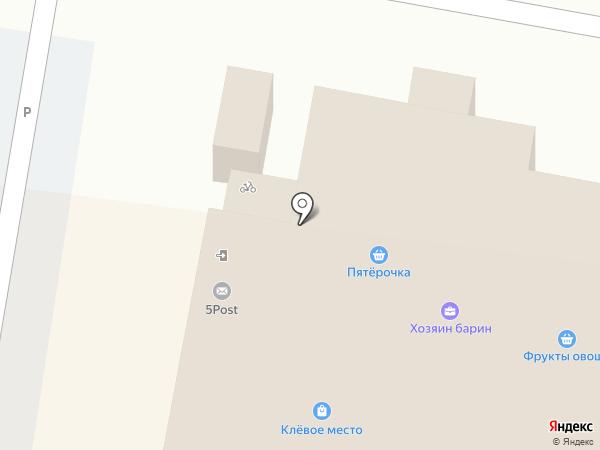 Эстет на карте Новочебоксарска