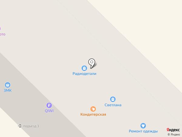 Магазин колбасных изделий и мясных полуфабрикатов на карте Новочебоксарска