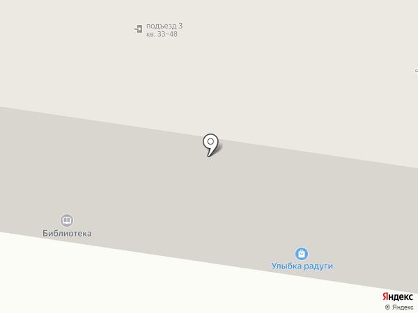 Калач на карте Новочебоксарска