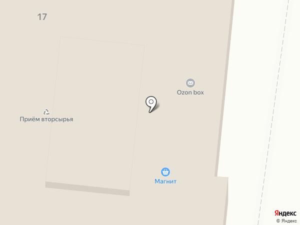 Магазин бытовой химии на карте Новочебоксарска