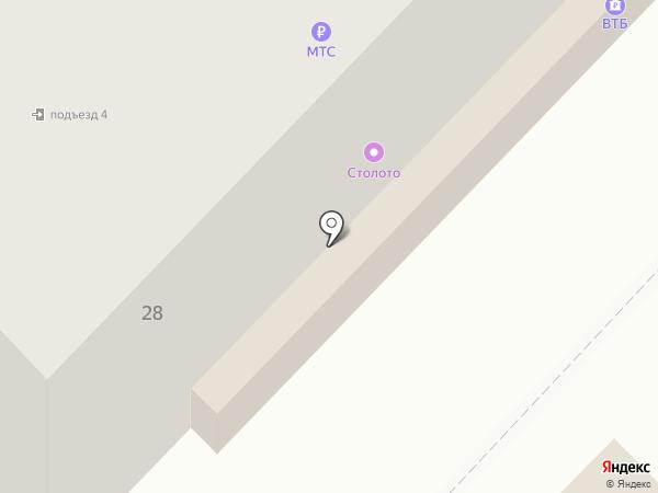 Банкомат, Банк ВТБ 24, ПАО на карте Новочебоксарска