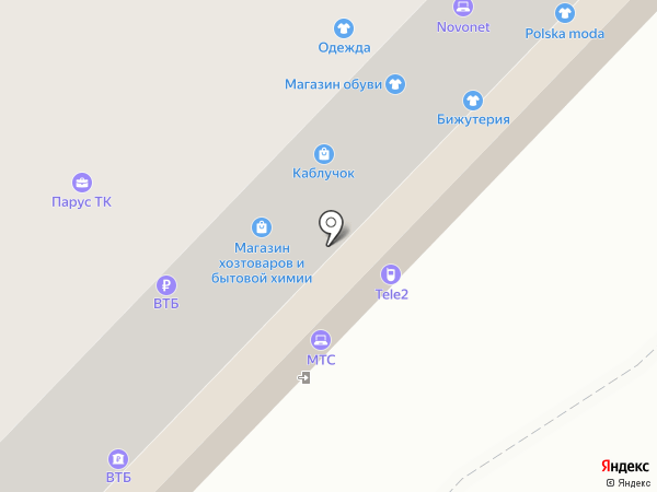 Каблучок на карте Новочебоксарска