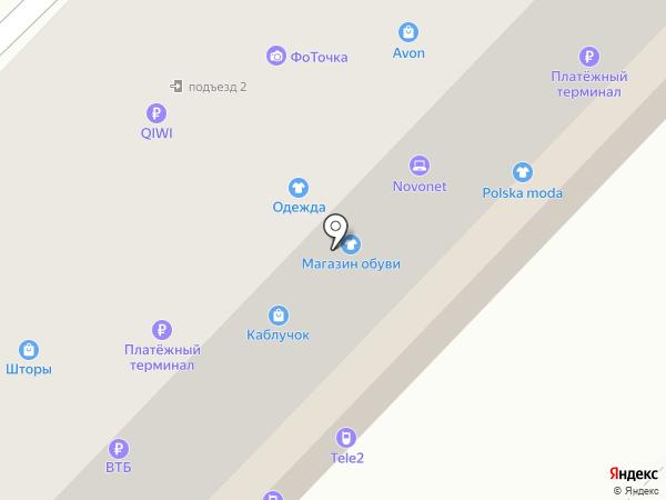 МТС на карте Новочебоксарска