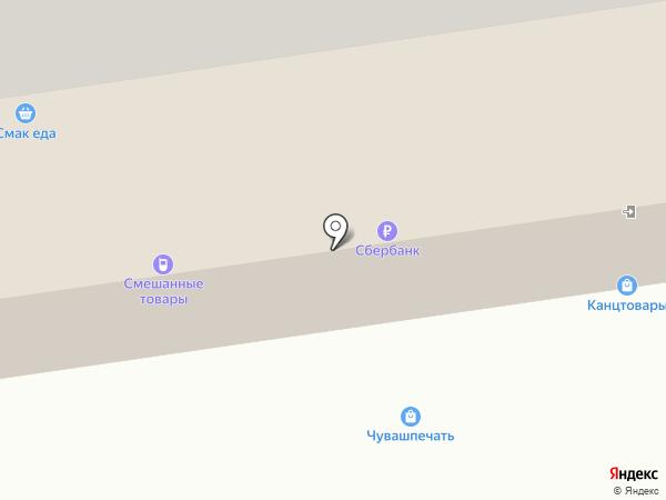Роспечать на карте Новочебоксарска