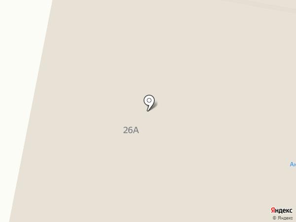 Kwadro.pro на карте Новочебоксарска