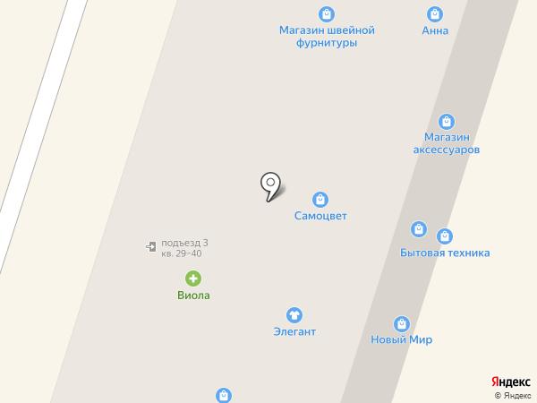 Самоцвет на карте Новочебоксарска