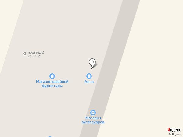 Анна на карте Новочебоксарска