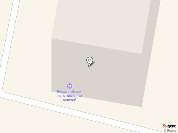 Мастерская по ремонту обуви и изготовлению ключей на карте Новочебоксарска