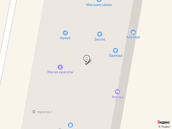 Магазин швейной фурнитуры на карте Новочебоксарска