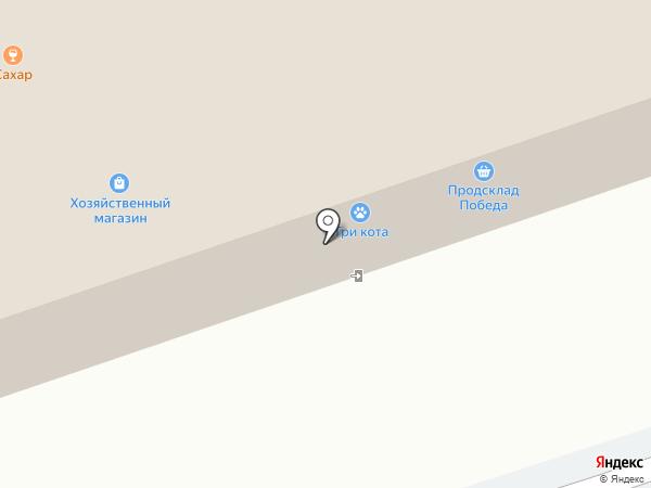 Магазин одежды на карте Новочебоксарска