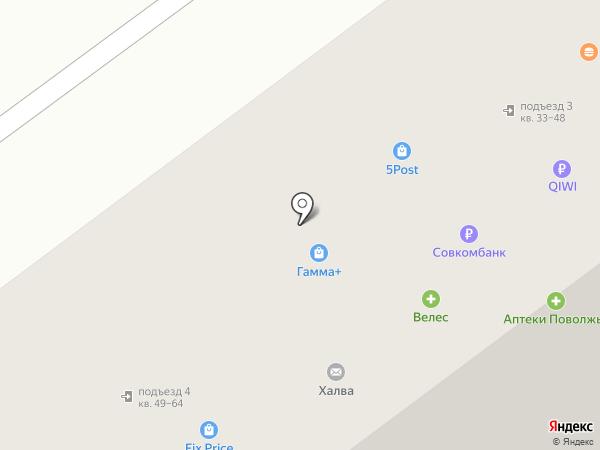 Экспресс на карте Новочебоксарска
