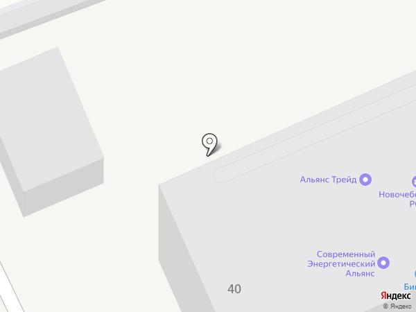 ФормАрт на карте Новочебоксарска