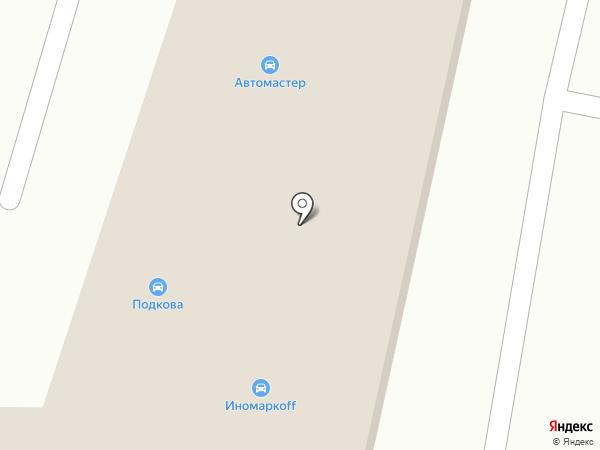Иномаркоff на карте Новочебоксарска