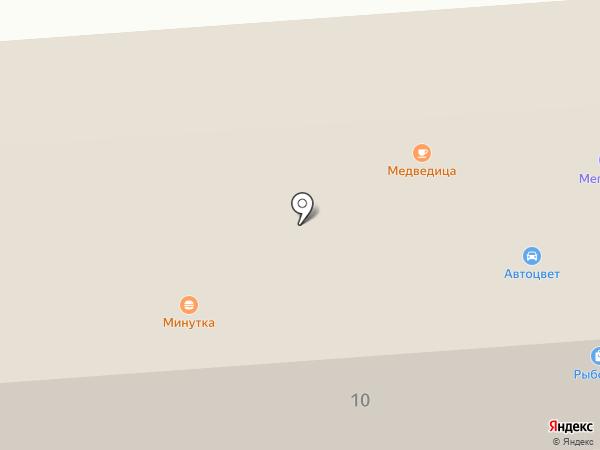 Компания по производству деревянных окон на карте Медведево