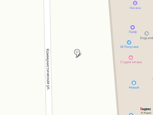 МегаМакс на карте Медведево