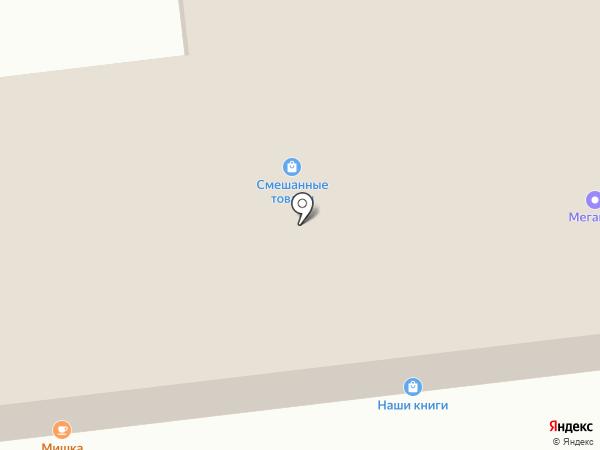 Рубль Бум на карте Медведево