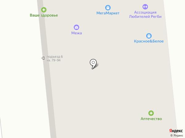 Farmani на карте Медведево
