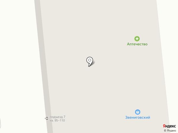 Магазин посуды на карте Медведево